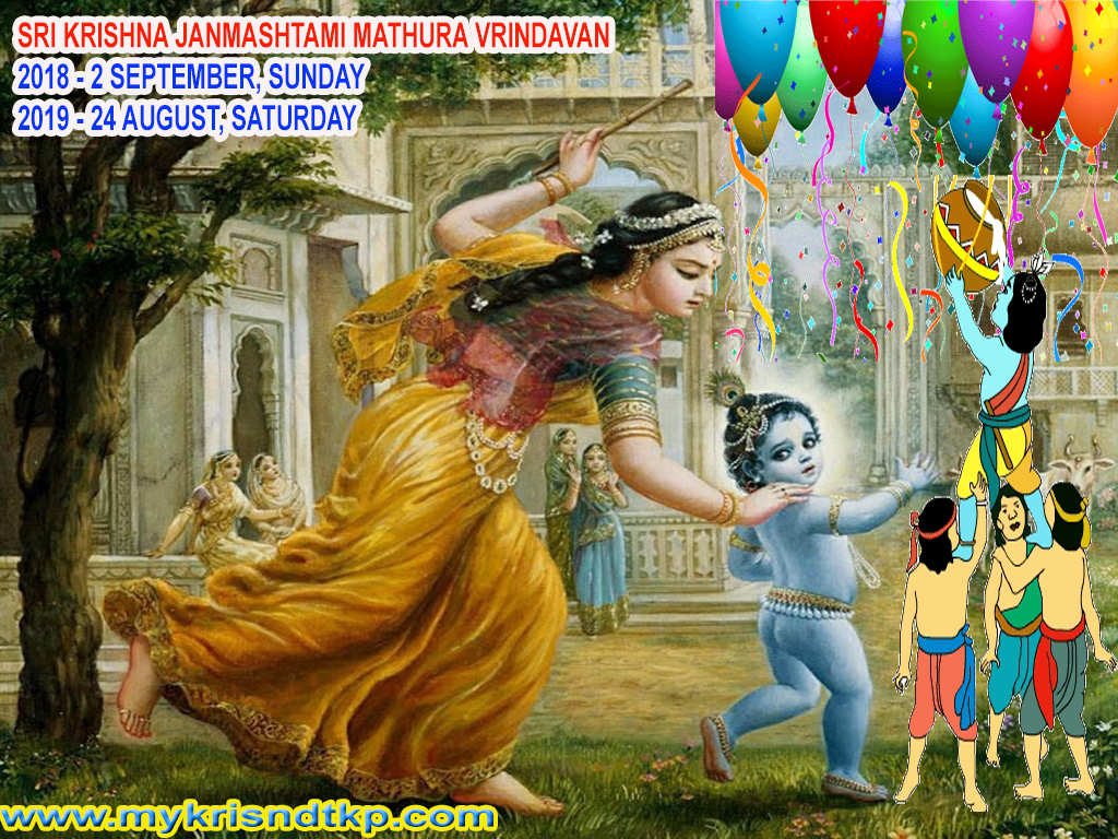 Krishna Janmashtami In Mathura Vrindavan India 2018-2019