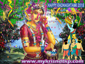 Radhashtami Celebration Bersana India 2018