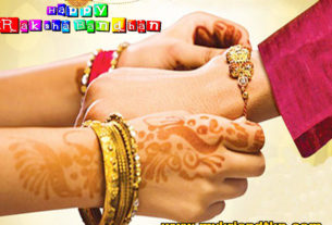 Raksha Bandhan 2018 Date In India