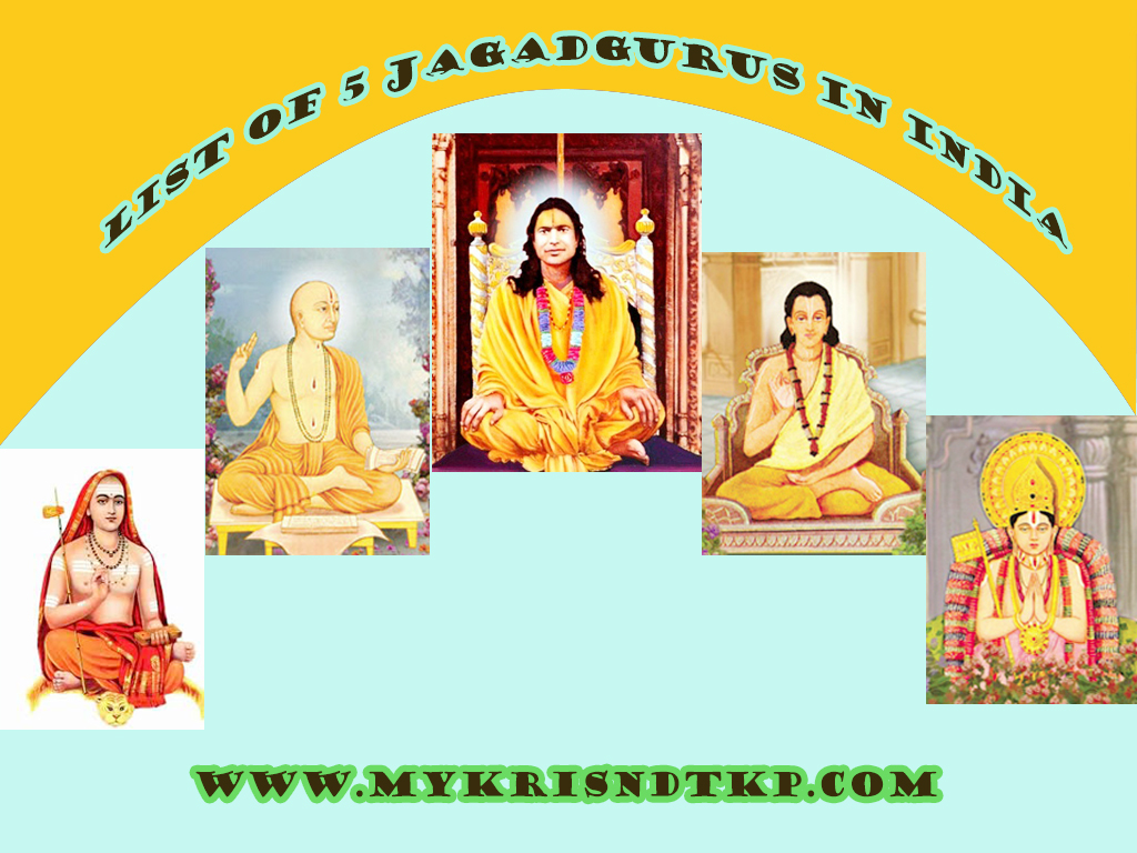 list of 5 jagadgurus in India