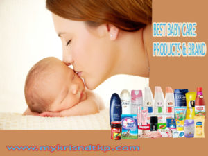 Best Baby Care Products And Brand