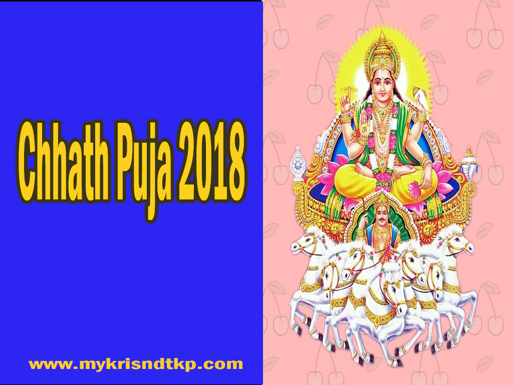 Chhath Puja 2018 Date In India