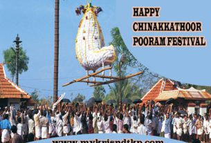 Chinakkathoor Pooram Date In India 2018