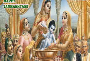 Krishna Janmashtami Date In India