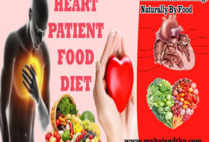 Remove Heart Blockage Naturally By Food
