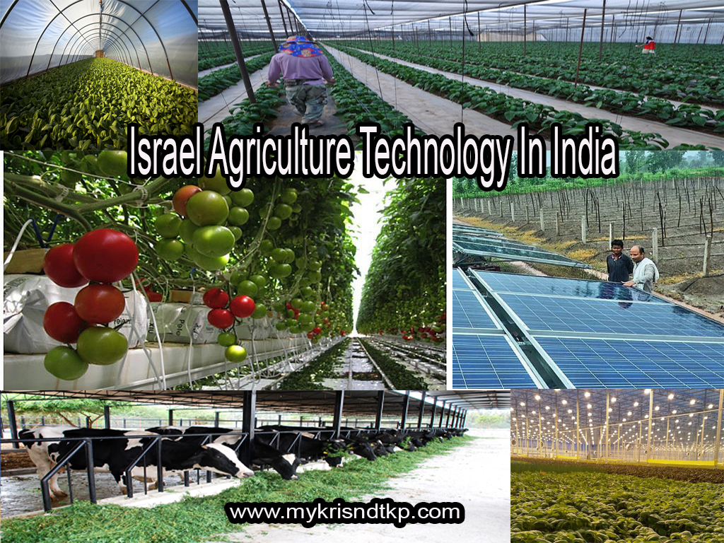 Israel Agriculture Technology Company