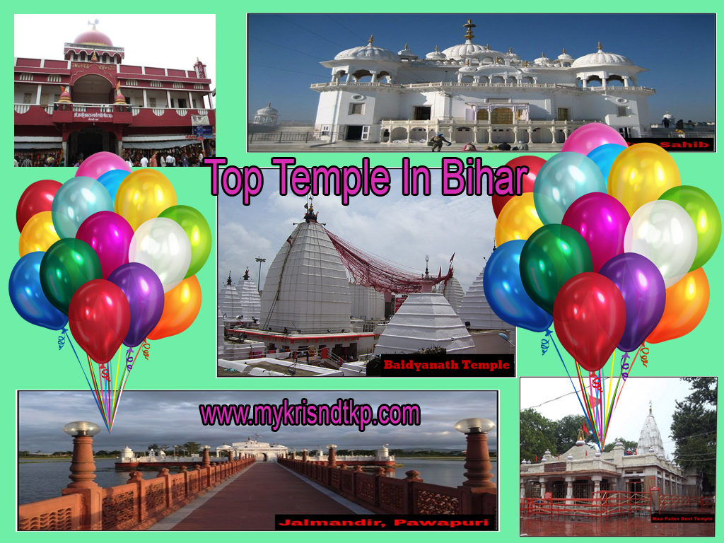 Most Famous And Top Temple In Bihar